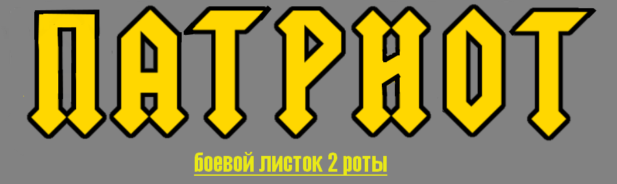 snimok-kopiya-7